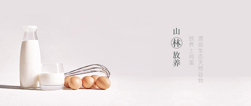 怒江老窝火腿 生吃片250g简易装