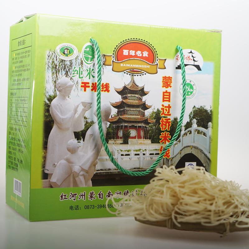 白米礼盒装干米线2kg