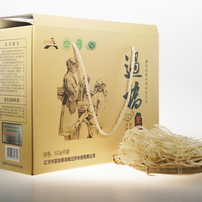 白米礼盒装干米线3kg